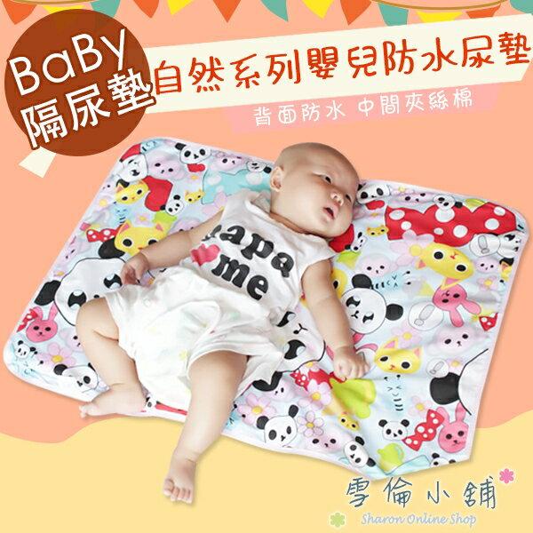 漏尿墊戒尿布隔尿墊看護墊生理墊 竹纖維三層防水產褥墊(50*70)-JoyBaby