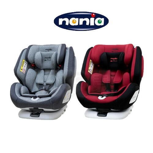 NANIA 納尼亞 納歐360度旋轉0-12歲 Isofix 汽車安全座椅 - 紅/灰【悅兒園婦幼生活館】