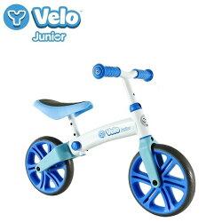 YVolution Velo Junior 平衡滑步車-學習款-泡泡藍*哈樂維台灣總代理*