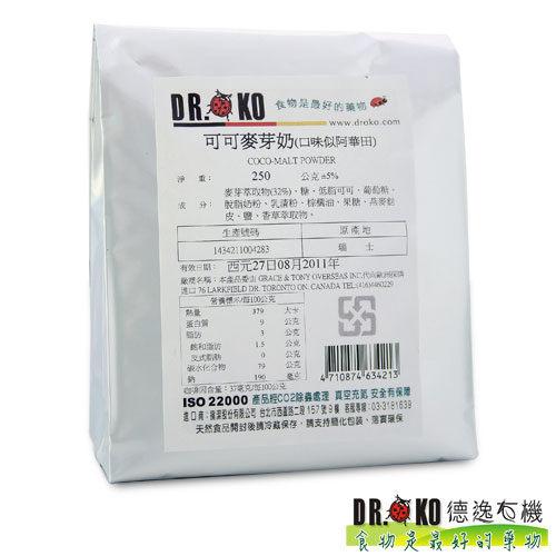 DR.OKO德逸 天然可可麥芽奶(口味似阿華田) 250g/包