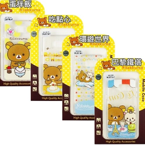 Rilakkuma 拉拉熊 Samsung Galaxy Note 5 彩繪透明保護軟套
