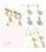 日本CREAM DOT  /  ピアス イヤリング アクセサリー 小花 金 ゴールド 花びらモチーフ 結婚式 カジュアル 小物 ジュエリー ギフト 大人 レディース 女性  /  qc0269  /  日本必買 日本樂天直送(1098) 6