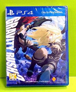 (現金價)  初回版 PS4 重力異想世界完結篇 重力異想世界 2 繁體中文版