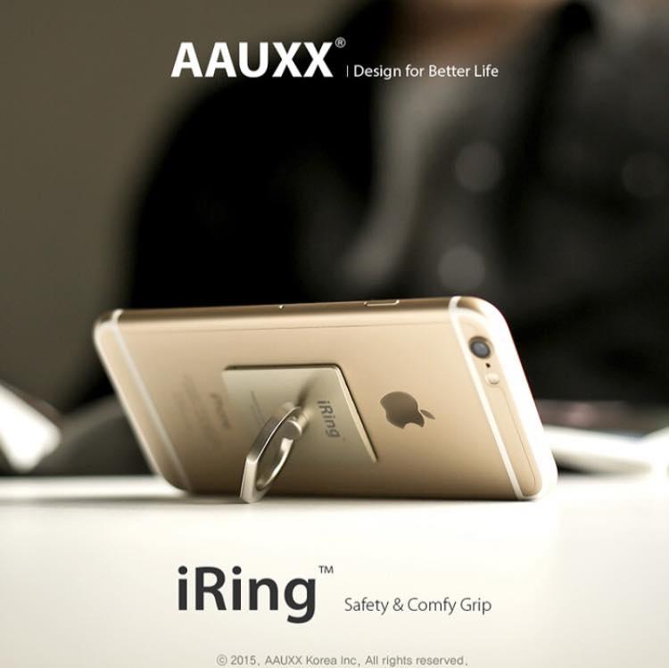 韓國iring側立支架手機指環