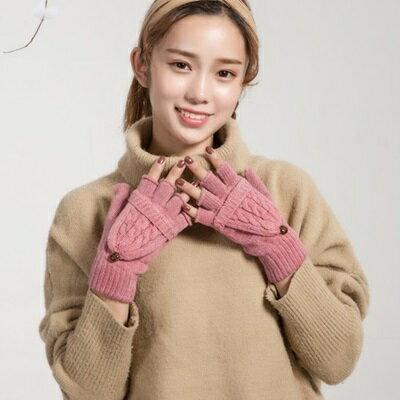 針織手套羊毛手套-雙編麻花兩用半指女手套5色73or1【獨家進口】【米蘭精品】