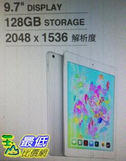 [COSCO代購]如果售完謹致歉意]W118394iPad(第六代)Wi-Fi128GB銀Silver(MR7K2TAA)