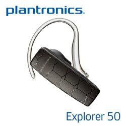 [富廉網] 繽特力【Plantronics】Explorer 50 立體聲藍牙耳機