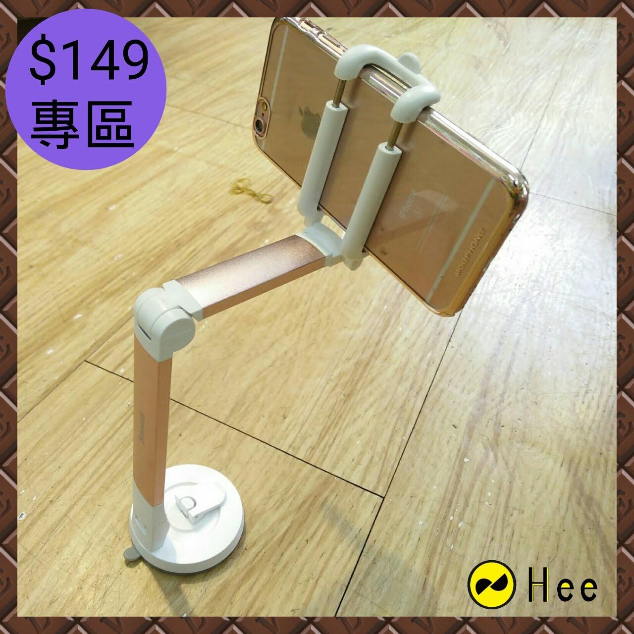 桌上型 吸盤 支架 懶人 手機 車用 鋁合金 金屬 折疊 摺疊 立架 夾式 直播 免持 追劇 支架