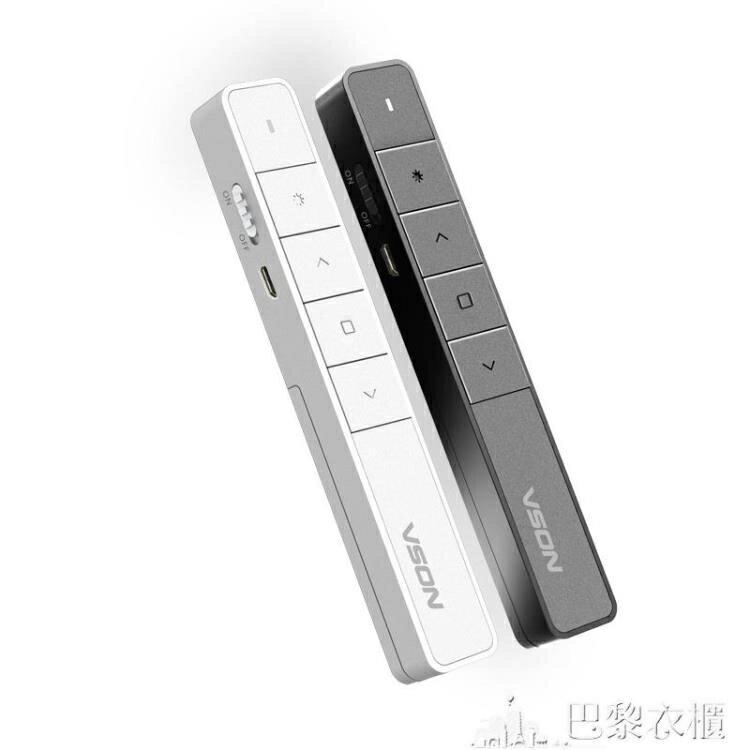 電子教鞭空中飛鼠 激光投影筆可充電款 遙控筆演講器多媒體教學演示器教師用 領券下定更優惠