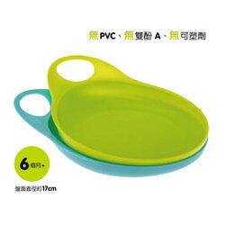 英國 Brother Max 輕鬆握餐盤 2入 [藍色]【紫貝殼】