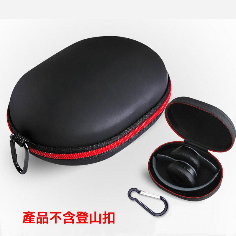 志達電子 EPCASE15 耳機收納包 適用 可折疊耳罩耳機 ATH-AR3BT Plattan HD4.40 SOLO2