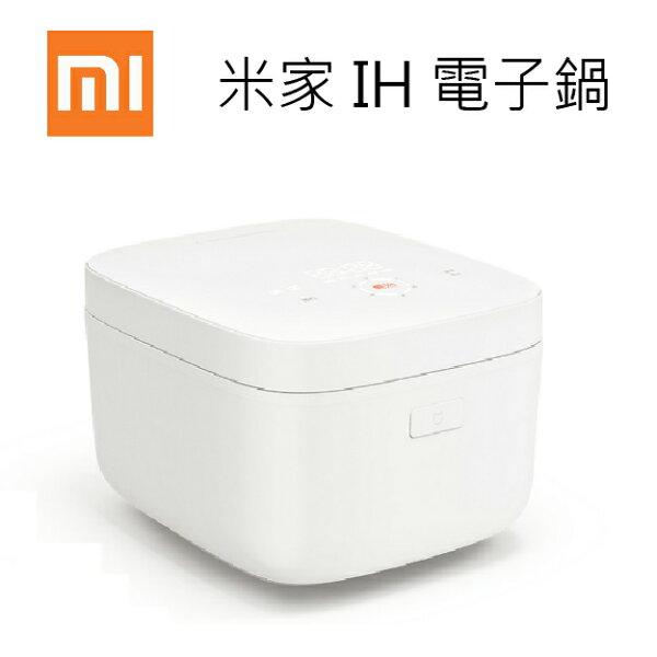 [12期零利率10%]台灣原廠公司貨米家IH電子鍋