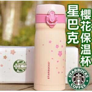 *vivi shop*星巴克限量特惠出清 櫻花粉-彈蓋式 咖啡杯 保溫杯 保溫瓶360ml  採用最安全的304不鏽鋼材質