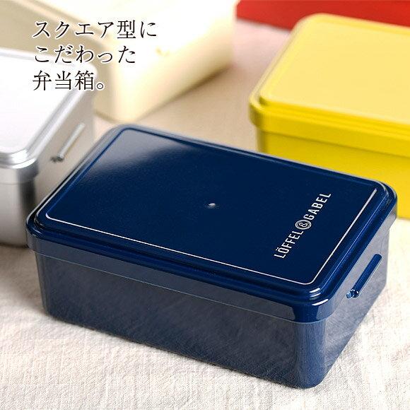 日本製LoFFEL & GABEL 繽紛便當盒 午餐盒  600ml 可微波  / ibplan-sab-2297  /  日本必買 日本樂天代購直送(2538)。滿額免運 /  件件含運 1