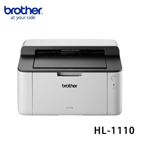 brotherHL-1110黑白雷射印表機