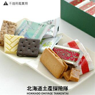 **「日本直送美食」[六花亭] 什錦禮盒 - 六花精選 (32個入) ~ 北海道土產探險隊~ 1