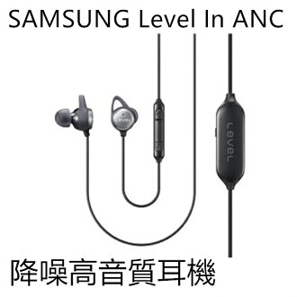 SAMSUNG Level In ANC 降噪高音質耳機/2色任選 ~ 買即加贈野餐組