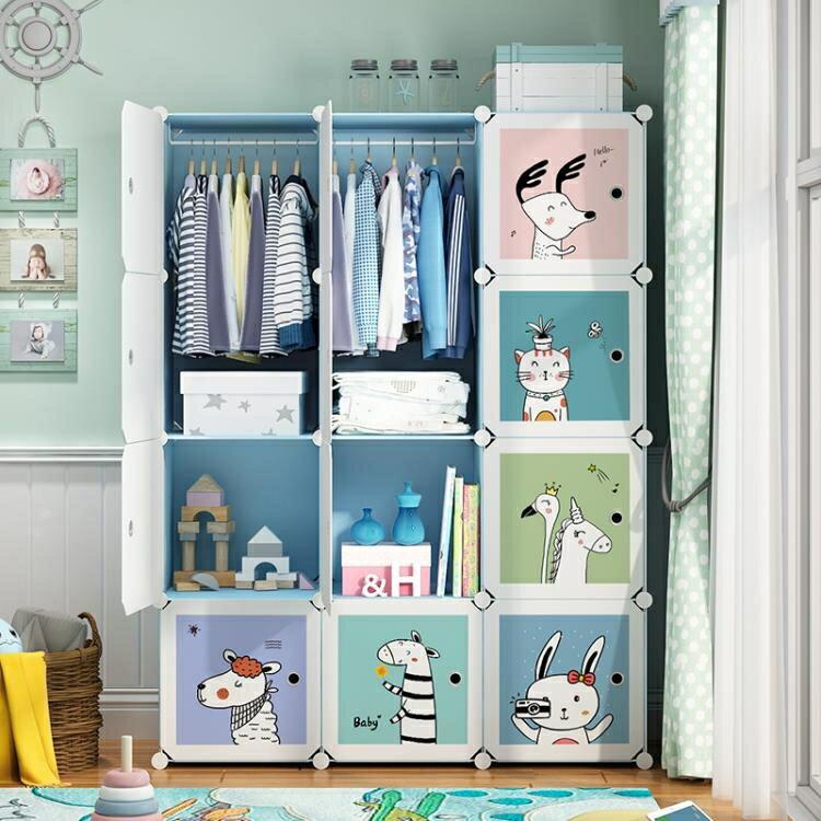 兒童衣櫃簡易現代簡約家用臥室嬰兒小孩衣櫥寶寶收納儲物組裝櫃子 NMS