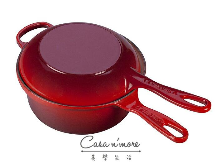 LE CREUSET 鑄鐵鍋 醬汁烤盤兩用鍋 多功能燉煮鍋 22 cm 櫻桃紅 2