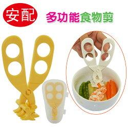 【日本Gino】盒裝寶寶食物剪刀(顏色隨機出貨)