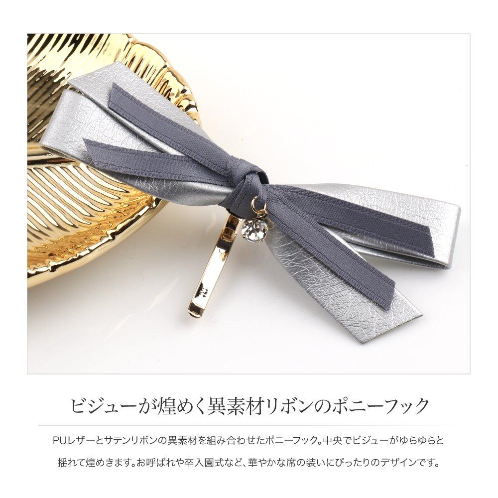 日本CREAM DOT  /  ポニーフック ヘアフック ヘアカフス ヘアゴム 大人っぽい おしゃれ ヘアアクセサリー サテンリボン ビジュー PUレザー 合皮 大人 上品 エレガント フェミニン ネイビー レッド  /  a03478  /  日本必買 日本樂天直送(990) 1