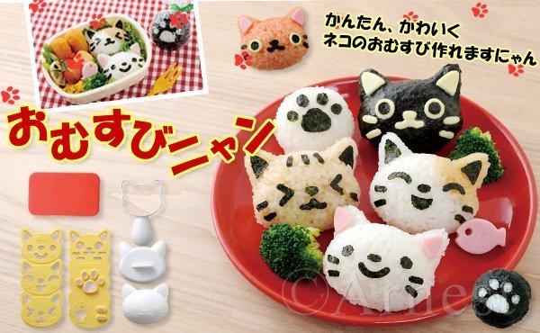 family2日本生活精品館 日本品牌【Arnest】貓咪壓飯模 A-76708