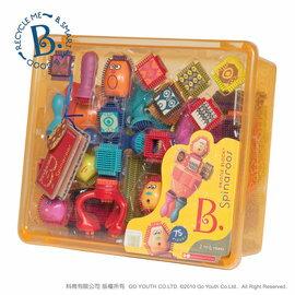 【淘氣寶寶】【美國B.Toys感統玩具】布萊斯特鬃毛積木75PCS軟積木延伸創意積木(大)