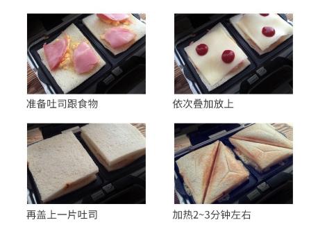 家庭用三明治機 多功能家用蛋糕機 三明治機 早餐機 烤麵包機 電餅機