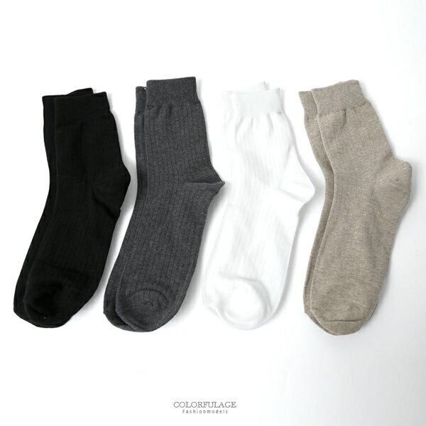 襪子極簡素面百搭男款長襪【NRSM19】