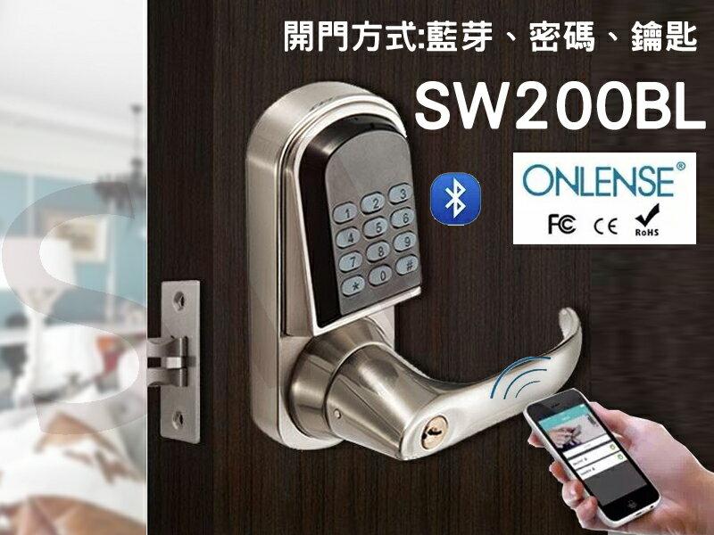 SW200BL 電子式按鍵密碼扳手鎖 三合一密碼、錀匙、藍芽 智能鎖 電子鎖 水平把手鎖 水平鎖 輔助鎖 遙控鎖 門鎖