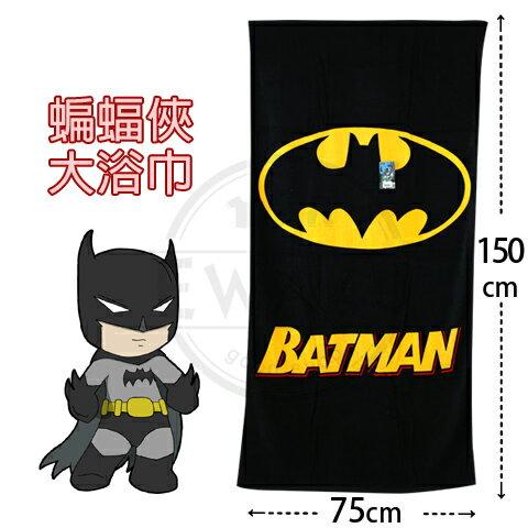 2017最新款 蝙蝠俠 大浴巾