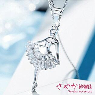 SAYAKA 日本飾品專賣:項鍊925純銀微光圓舞曲鑲鑽鎖骨鍊