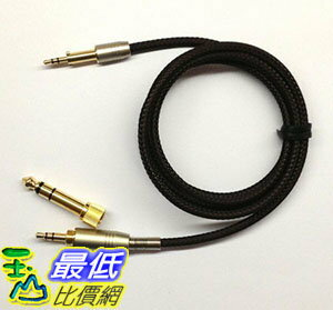 [106美國直購] NewFantasia 1.2m 耳機線 升級線 Audio Upgrade Cable for AKG K450 K451 K452 K480 Q460