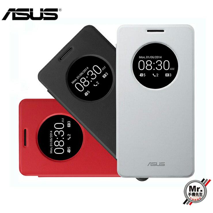 【ASUS】ZenFone 6 A600CG AC601CG 原廠智慧型透視皮套 View Flip Cover