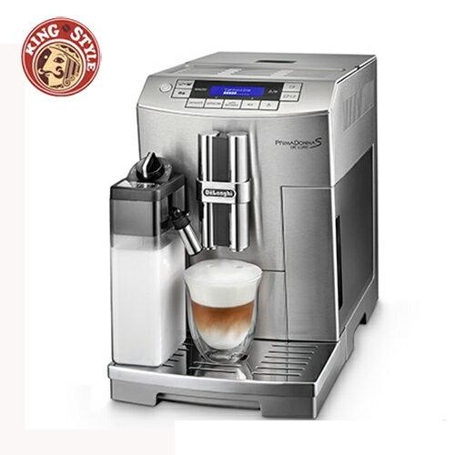 【Delonghi】迪朗奇 ECAM28.465.M 臻品型 全自動咖啡機