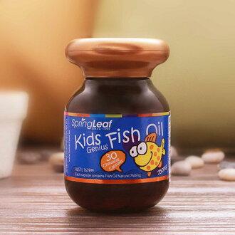 綠芙特級 兒童魚油軟膠囊(30顆/瓶)