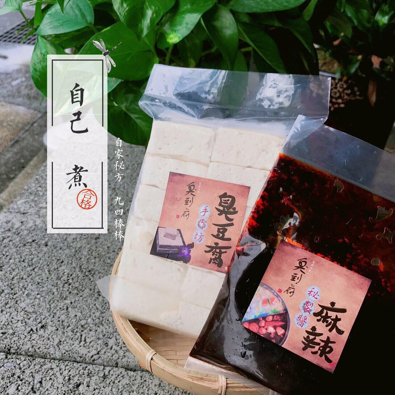 麻辣臭豆腐 【12入】含麻辣醬