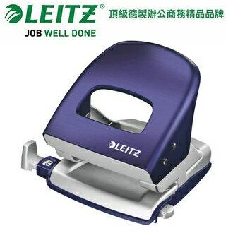 德國LEITZLZ桌上打孔機(紙盒)LZ5006-00個