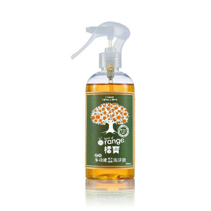 橘寶--天然洗淨劑300ml/瓶 Vitamix TNC調理機指定專用 (陳月卿推薦)