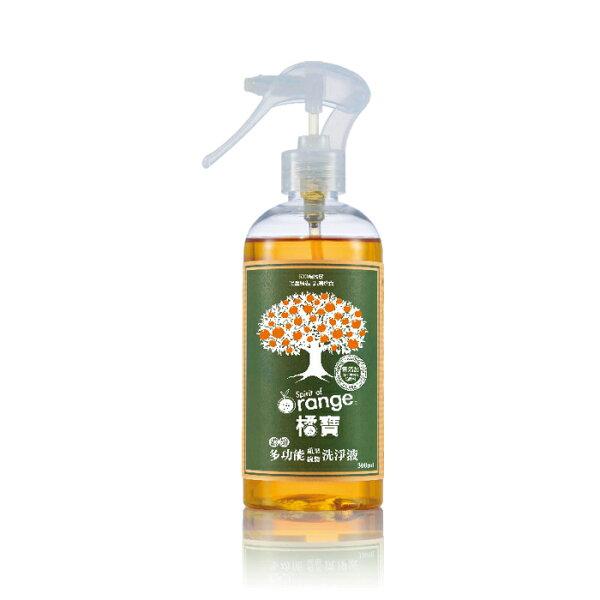 橘寶--天然洗淨劑300ml瓶VitamixTNC調理機指定專用(陳月卿推薦)