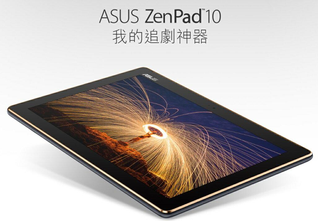 ASUS ZenPad 10 Z301MFL LTE 平板電腦 3G / 32G 平板 追劇神器 ZenPad10