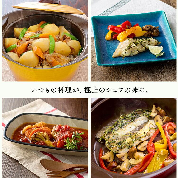 日本IRIS OHYAMA / KITCHEN CHEF無加水鍋 / IH對應 / -深型24cm  / MKS-P24D-日本必買  / 日本樂天代購(4700*2.1)。件件免運 1