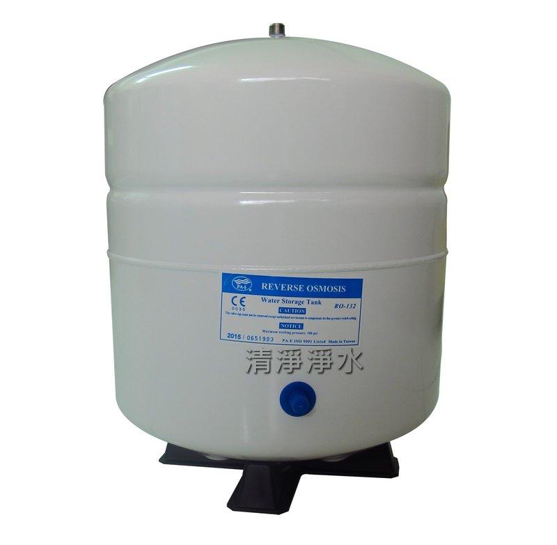 【大墩生活館】台製CE認證/NSF認證RO儲水桶(壓力桶)3.2加崙,無付球閥特價只要420元