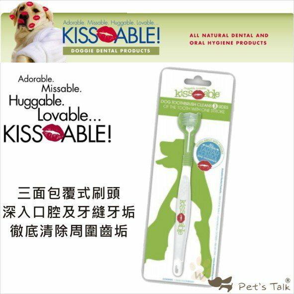 美國Kiss & Able 三頭牙刷-三面包覆 Pet\