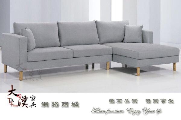 【大漢家具】L型纖絲絨布灰色沙發組(面右)