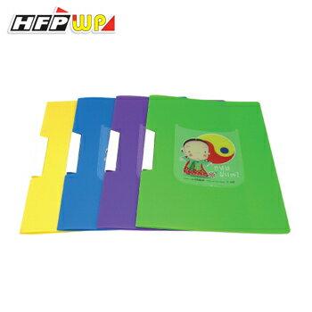 HFPWP 韓女娃文件夾(A4) 資料不需打孔.環保無毒材質 台灣製 CH279-KG / 個