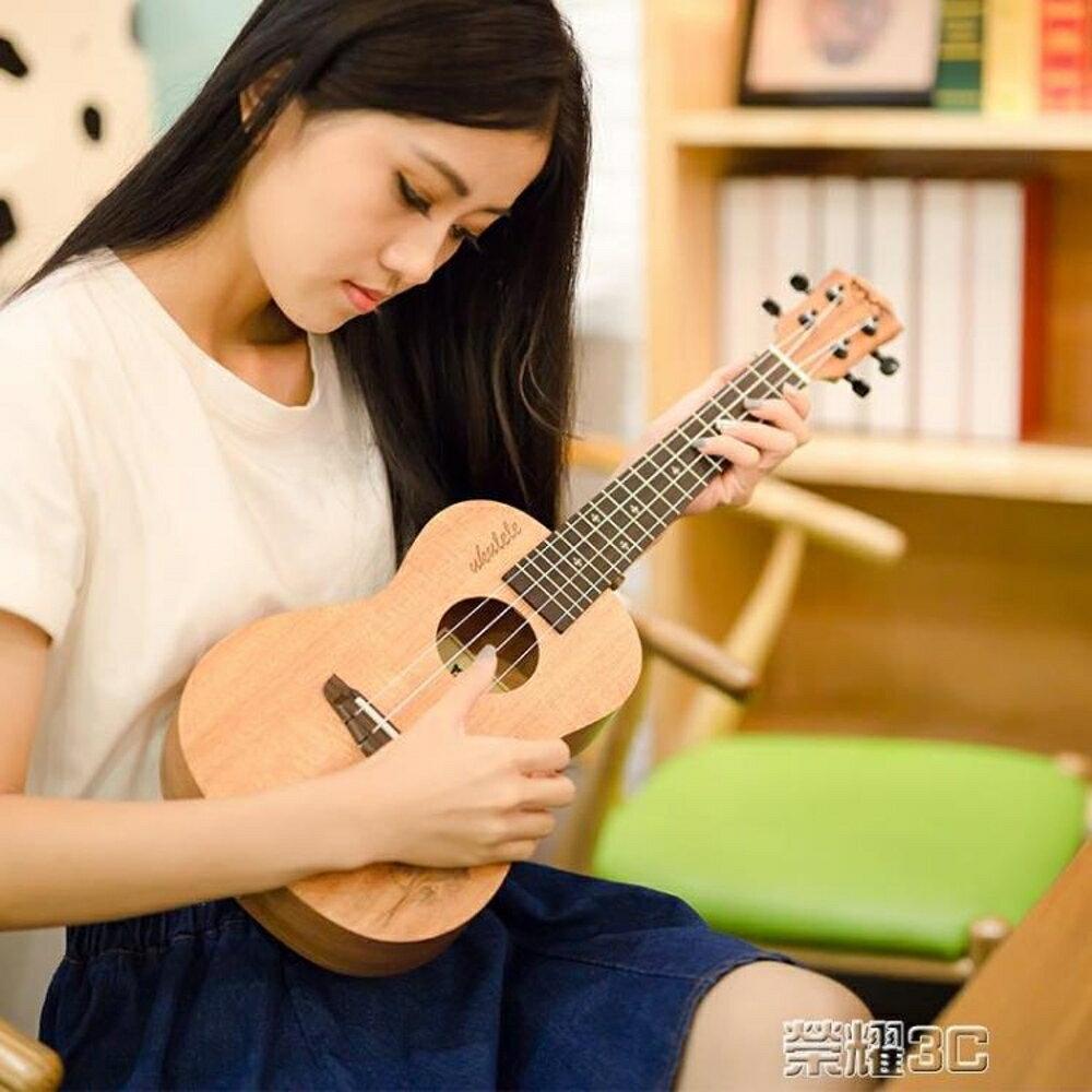 尤克麗麗 尤克里里初學者學生成人女男23寸26寸烏克麗麗兒童ukulele小吉他 榮耀3c 0