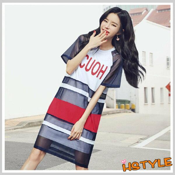 連身裙兩件式拼色網紗短袖洋裝RW7662-創翊韓都