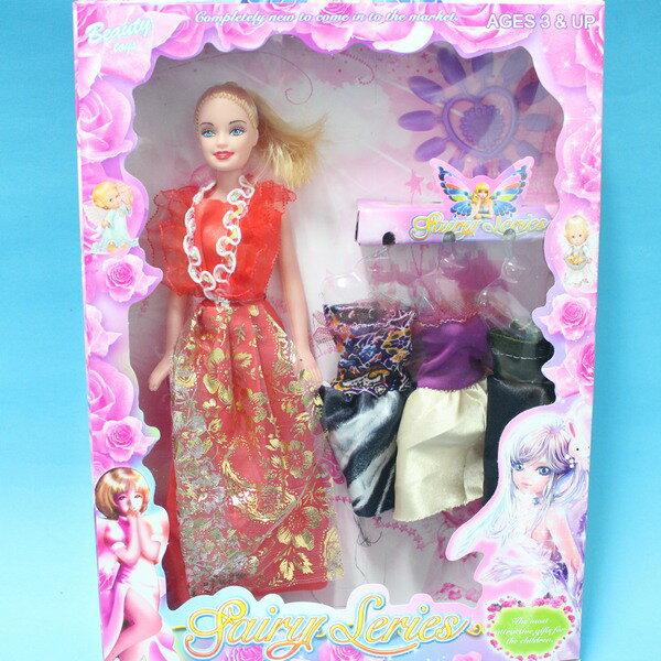 芭比娃娃 + 三件衣服 一般洋娃娃/一盒入{促99}~CF110831