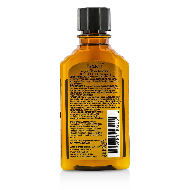 艾卡迪堅果油 Agadir Argan Oil - 補水滋潤護髮油Hair Treatment (Ideal For All Hair Types)